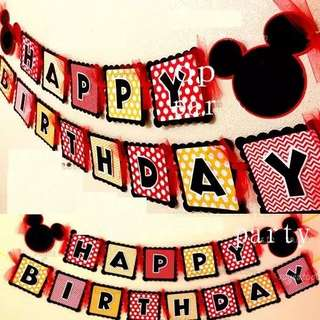 Happy Birthday Banner - Mickey Mouse Theme