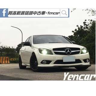 FB搜尋【阿彥嚴選認證車-Yencar】'08年C300 白、AMG套件、全額貸、中古車、二手車