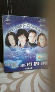 Cd  Meteor Rain 流星雨 4vcds Box set  Pick up hougang buangkok mrt  Or add$1 for postage