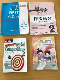 Primary 2 English / Model Compositions / Chinese Compo Writing