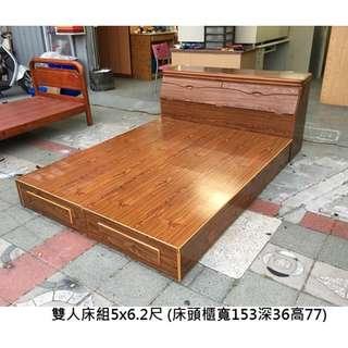 永鑽二手家具 雙人床組 雙人床頭櫃 雙人抽屜床箱 二手雙人床 二手床頭櫃 二手床底 二手床箱