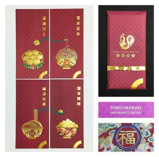 Red Packets with a Casing