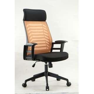Office Chair (BELINI)