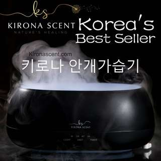 Korea No.1 Best Selling Diffuser/ Aroma Diffuser/ Humidifier