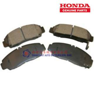 Original Brake Pad (Honda Accord)
