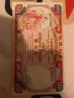 百利銀行紙幣