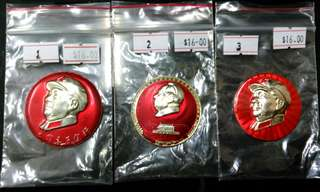 Vintage Mao's Badge. (price is for one).