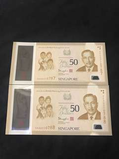 SG50 Commemorative $50 With Nice Number 2 Run