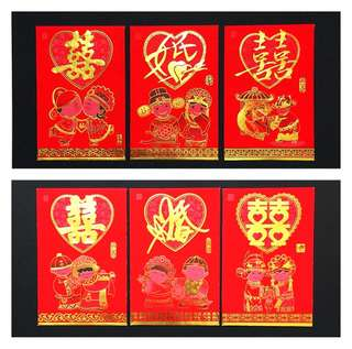 Wedding Red Packets (Set of 6)
