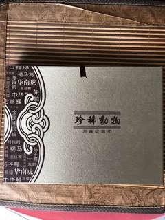 限量中國錢幣收藏套裝