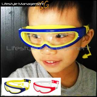 Kids/Children Swimming Goggles/Glasses Kid/Child (Anit-Fog /UV Protection)