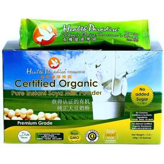 [The Third Box 50% OFF] Organic Instant Soya Milk Powder (No Sugar / 15 Sachets) 450g