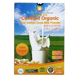 [The Third Box 50% OFF] Organic Instant Soya Milk Powder (Less Sugar) 500g