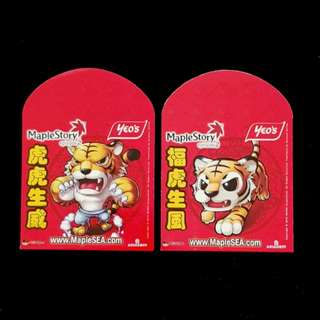 2pcs YEO'S Zodiac Red Packets *tiger year