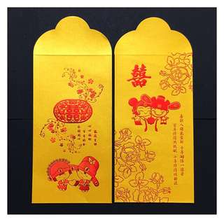 Pearl-shine Wedding Red Packets with Poems (Set of 2)