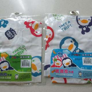 Baby's Pillow and Bolster Case (Puku Series)