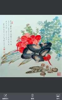 徐云鹤 食物图