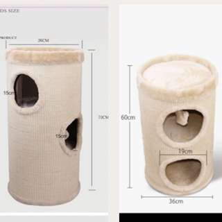 (NEW!) cat sisal scratch bed post