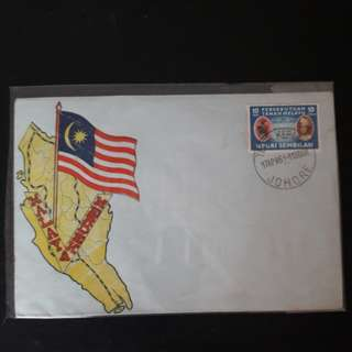 Malaya 1961  Negeri Sembilan Pte First Day Cover