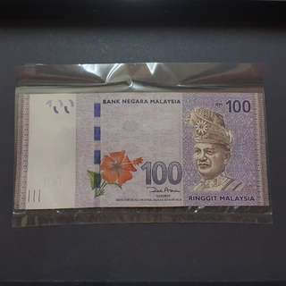 ZB7753569 REPLACEMENT BANKNOTE RM100