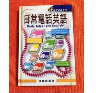 Daily Telephone English Book