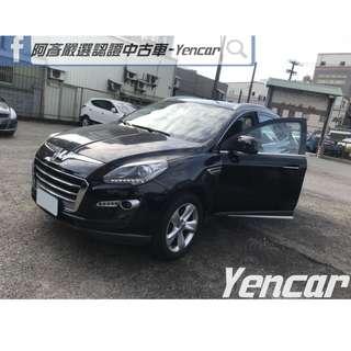 FB搜尋【阿彥嚴選認證車-Yencar】'15年Luxgen U7 頂級款 黑、全額貸、休旅車、中古車、二手車