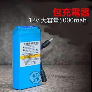 1629458 螢光板 氣泵 電源 12v 5000mah 送差電機 Power 12v 5000mah WITH Charger