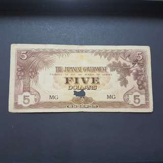 THE JAPANESE GOVERNMENT 5 DOLLARS