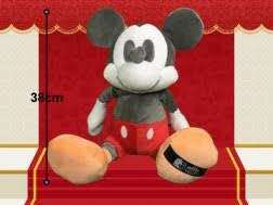 Mickey Mouse Soft Toy. 38cm.