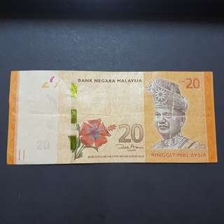 ZC0731120 REPLACEMENT BANKNOTE RM20