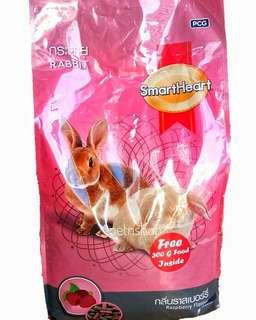 Smartheart Rabbit Food