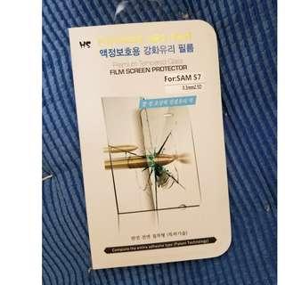 Samsung S7 手機鋼化玻璃保護貼