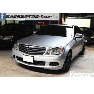 FB搜尋【阿彥嚴選認證車-Yencar】'08年M-Benz C200K 1.8L、機械增壓 、進口車、可全貸、中古車、二手車