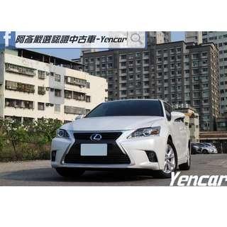 FB搜尋【阿彥嚴選認證車-Yencar】'15年Lexus CT200h 、進口車、掀背車、可全貸、中古車、二手車、里程僅跑1萬