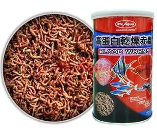 🚚 水族先生MR.AQUA.高蛋白乾燥赤蟲 (470ml) 淡海水魚皆可用,水族飼料,魚飼料,紅蟲飼料