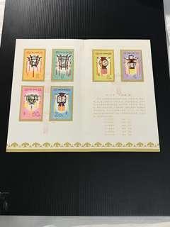 China Stamp - T60 宫灯 邮折 Booklet 中国邮票 1981