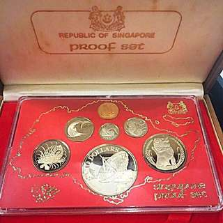 1980 Singapore Proof Silver Singapore Mint Circulation Coins Set