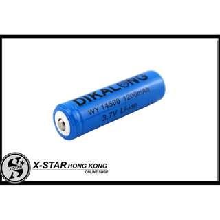 1629392 14500 1200mah 鋰電池  lithium battery