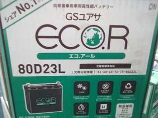Car Battery 80D23L Yuasa Battery ECO-R Made In Japan                    要买就买有品质保证的货品👌                                                                 Get quality goods👍                                                                      Cash and Carry