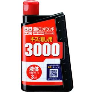 🚚 SOFT99  粗蠟3000