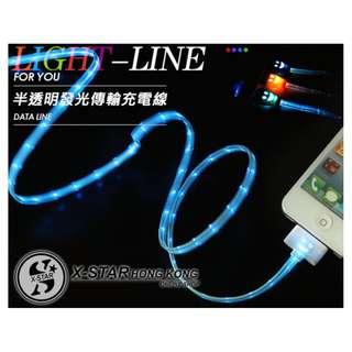 1631688 iPhone 三星 智能通用 新款手機 發光數據線USB發光線iPhone數據線 Luminous data line