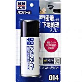 🚚 SOFT99  保險桿打底處理劑 (塑膠底漆)