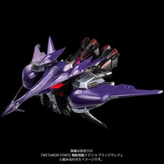 [PRE ORDER] Sentinel - METAMOR-FORCE - High Mobility Unit for Black Sarena (D4TOYS Distribution Limited Ver) - Collectible Figure