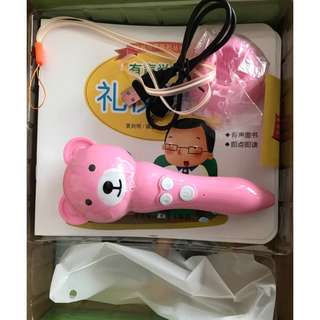 Learn Chinese-Reading Pen