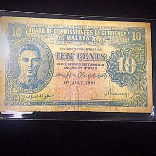 1941 Straits Settlements Malaya States King George VI 10-Cents Banknote Circulated.