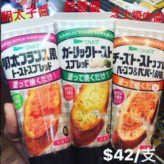 蒜蓉包醬/芝士煙肉醬/明太子醬80g