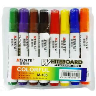 Meisite White Board Marker Set
