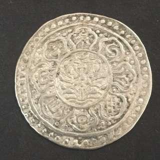 c124 Tibet Tangka Silver Coin