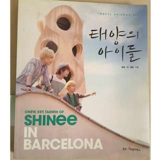 [OFFICIAL] SHINee in Barcelona Travel Book