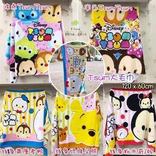 Tsum Tsum Blanket/ Towel